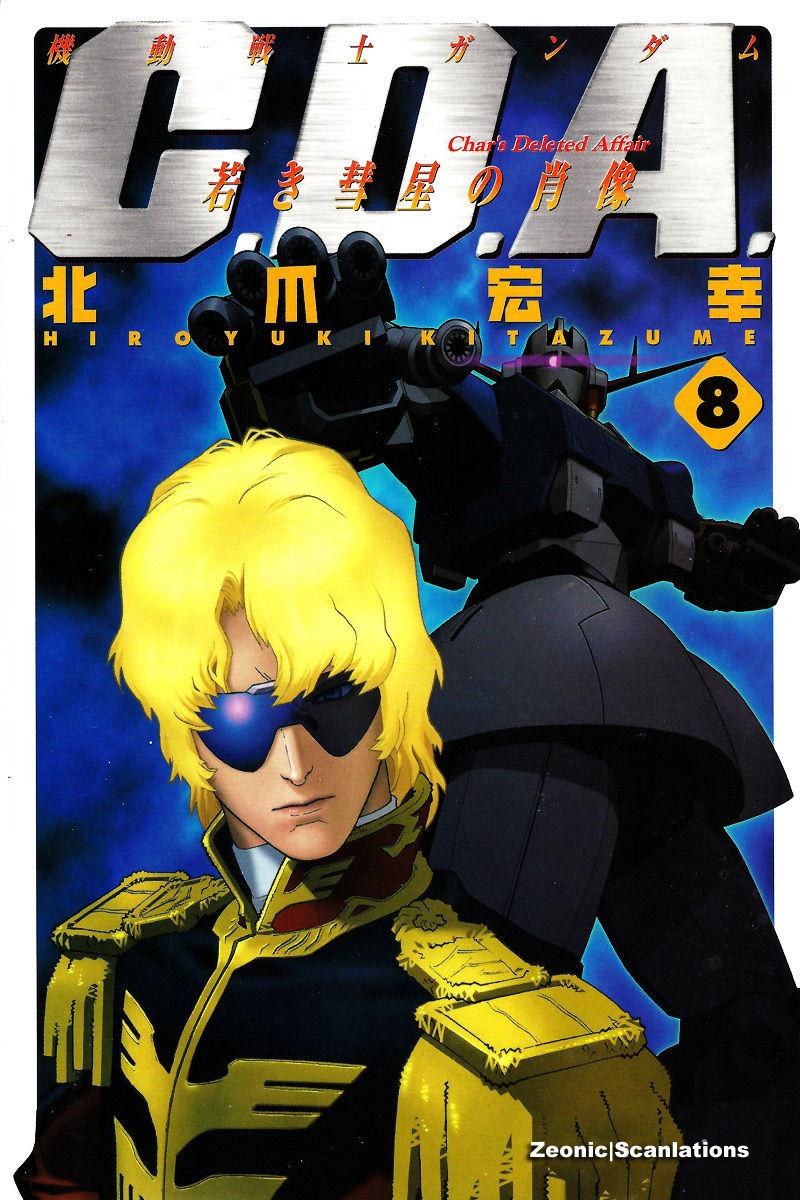 Kidou Senshi Gundam: C.D.A. Wakaki Suisei no Shouzou 33 Page 1