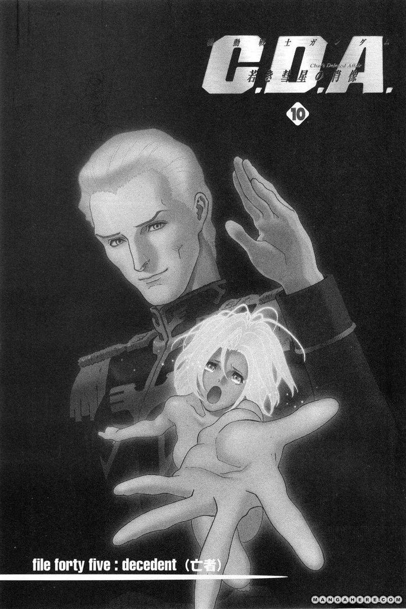 Kidou Senshi Gundam: C.D.A. Wakaki Suisei no Shouzou 45 Page 2