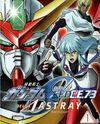 Kidou Senshi Gundam Seed C.E.73 Delta Astray