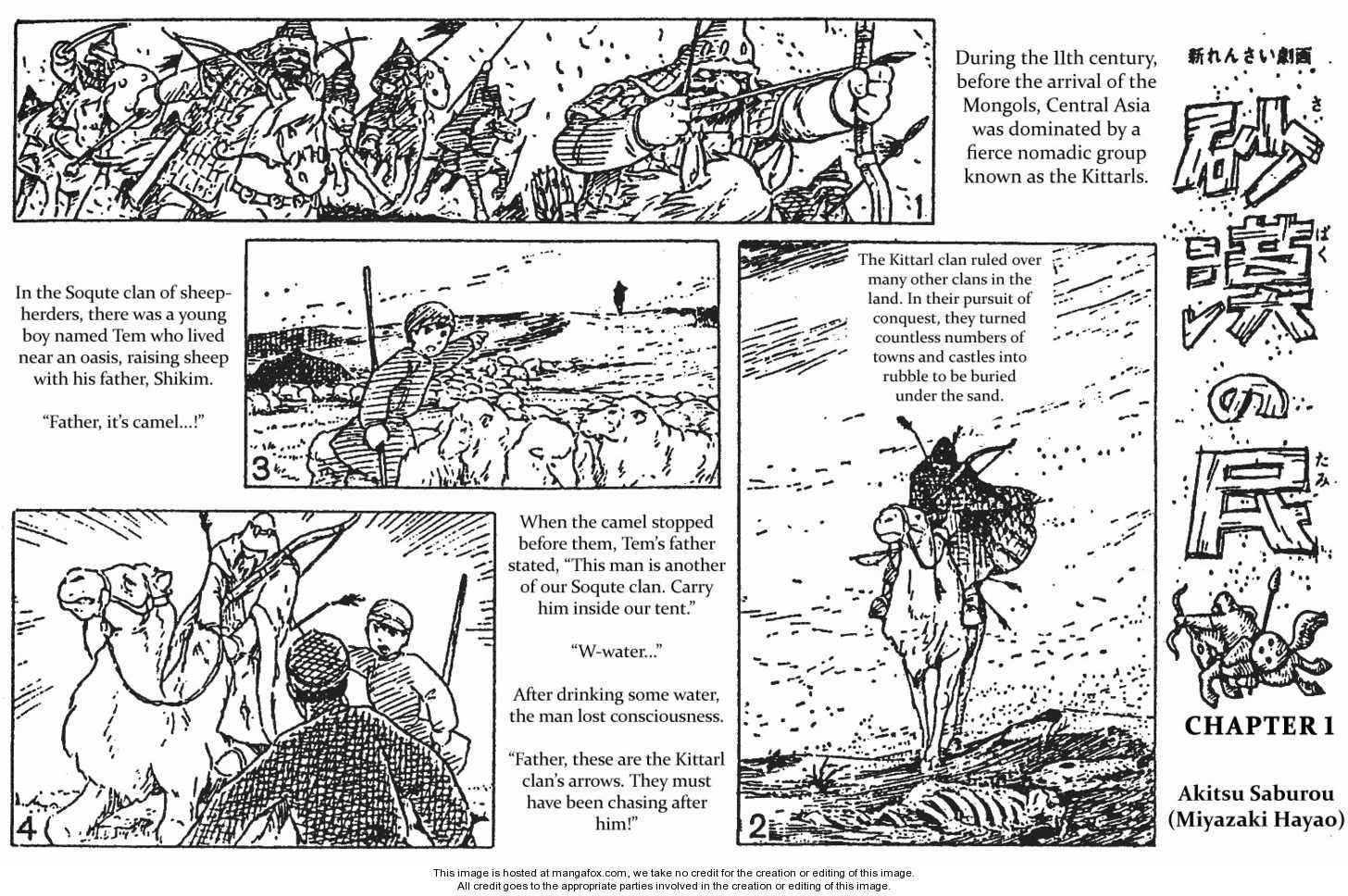 Sabaku no Tami 0 Page 2