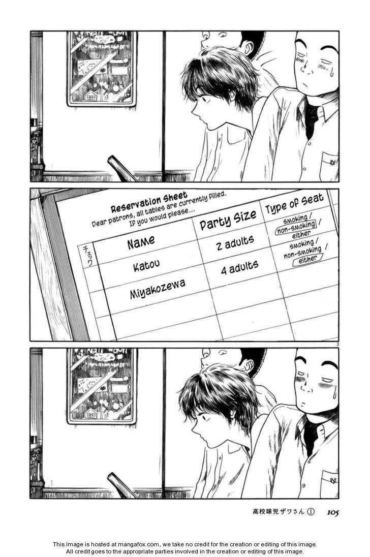 Koukou Kyuuji Zawa-san 11 Page 3