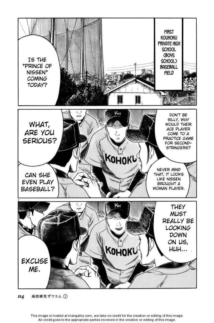 Koukou Kyuuji Zawa-san 12 Page 2