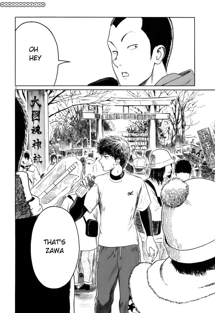 Koukou Kyuuji Zawa-san 20 Page 2