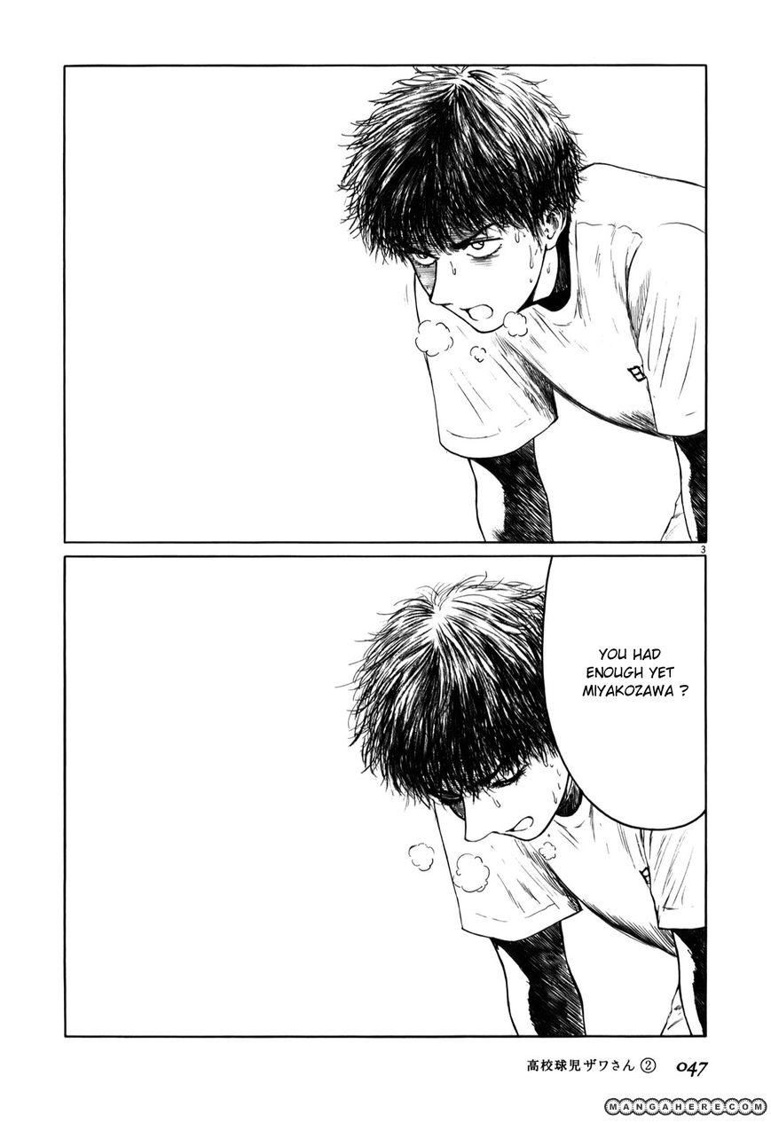Koukou Kyuuji Zawa-san 23 Page 3