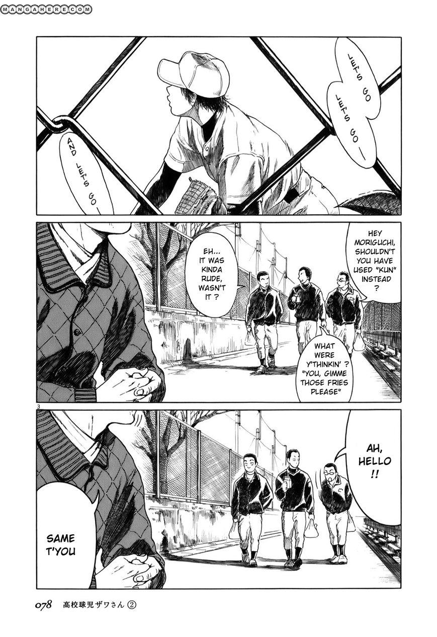 Koukou Kyuuji Zawa-san 27 Page 3