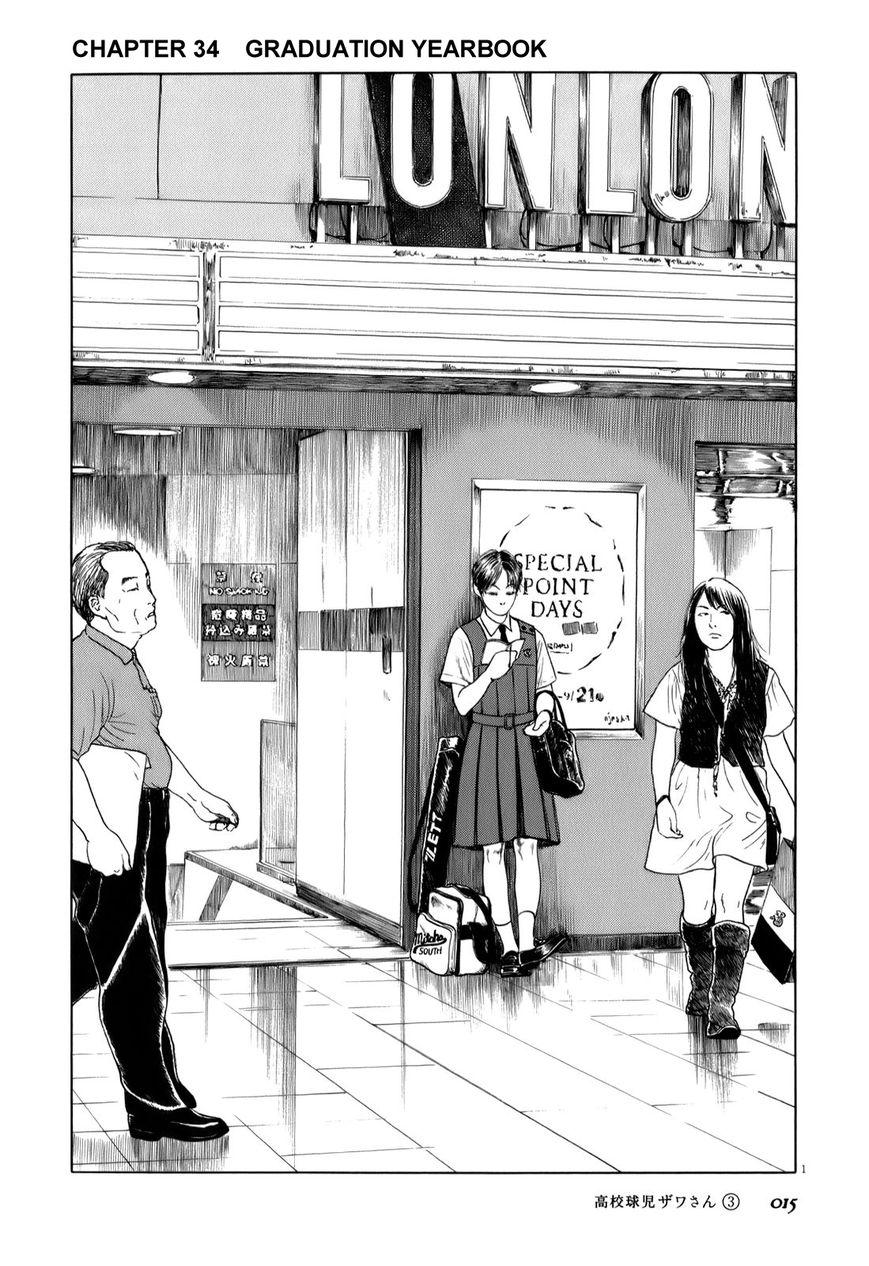 Koukou Kyuuji Zawa-san 34 Page 1