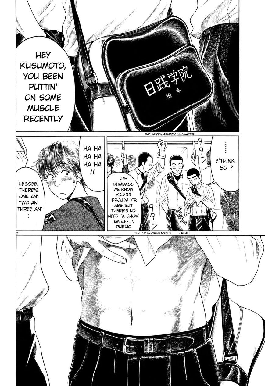 Koukou Kyuuji Zawa-san 36 Page 2