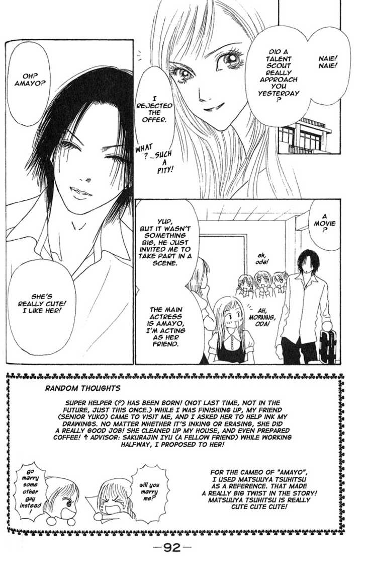 Perfect Girl Evolution 25 Page 2