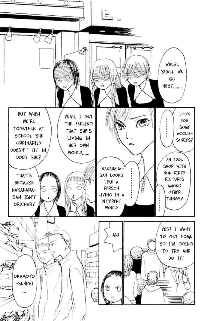 Perfect Girl Evolution 49.2 Page 2