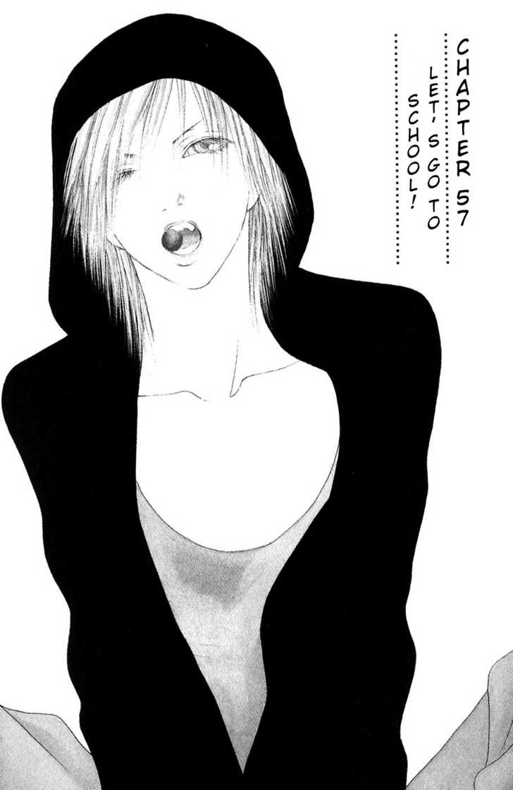 Perfect Girl Evolution 57 Page 1