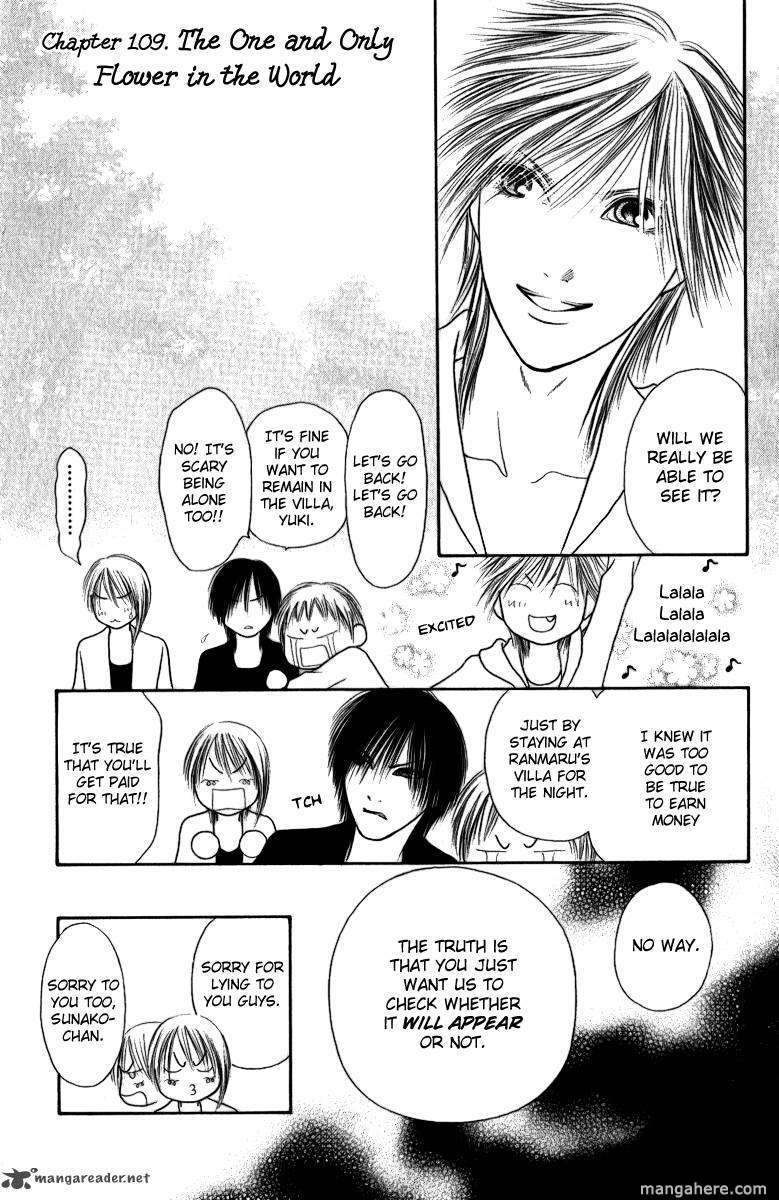 Perfect Girl Evolution 109 Page 4