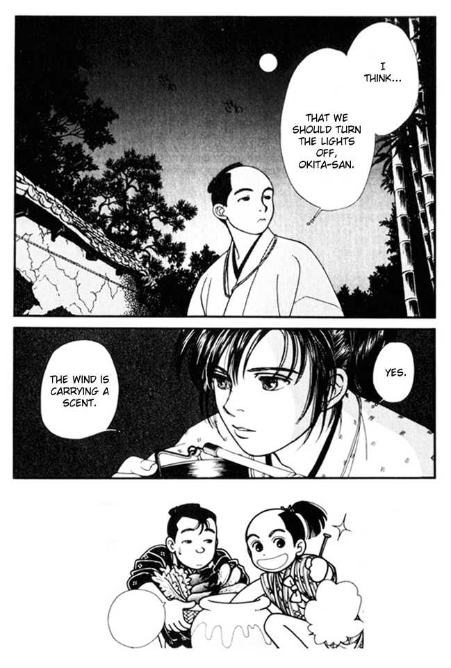 Kaze Hikaru 9 Page 2