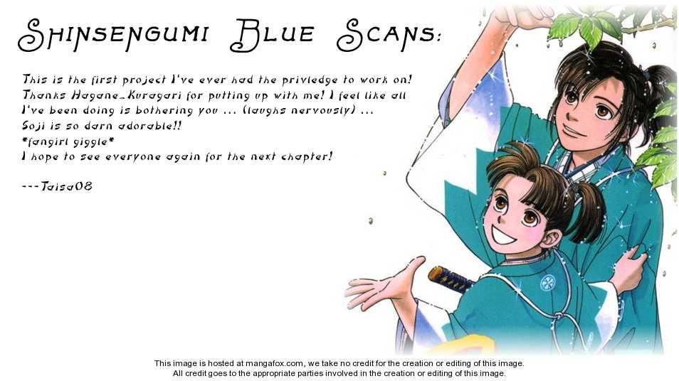 Kaze Hikaru 32 Page 3