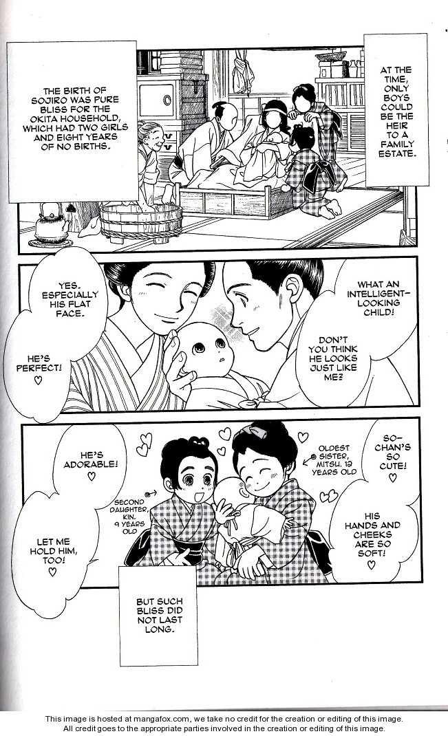 Kaze Hikaru 38 Page 3