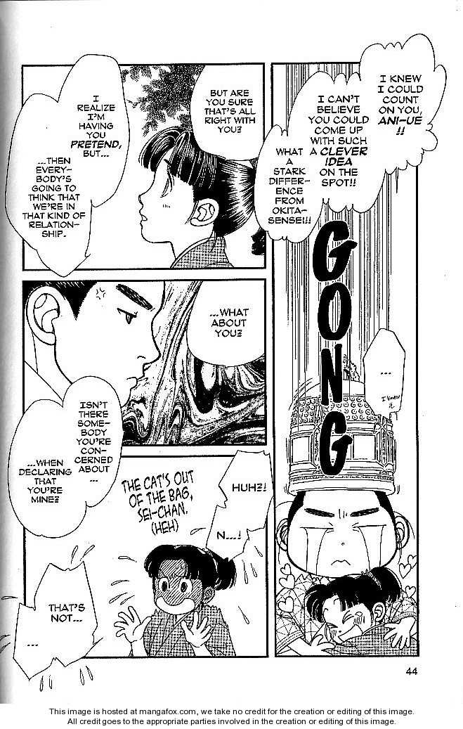 Kaze Hikaru 42 Page 3