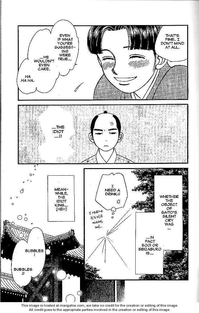 Kaze Hikaru 42 Page 4