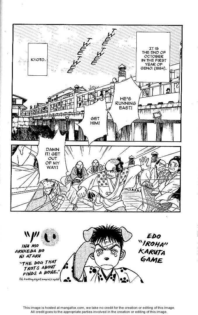 Kaze Hikaru 46 Page 3