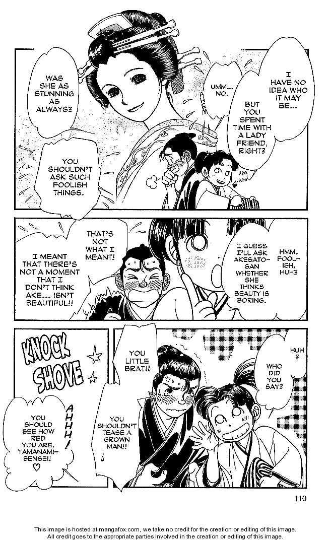 Kaze Hikaru 49 Page 3