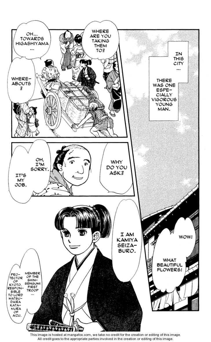 Kaze Hikaru 60 Page 2