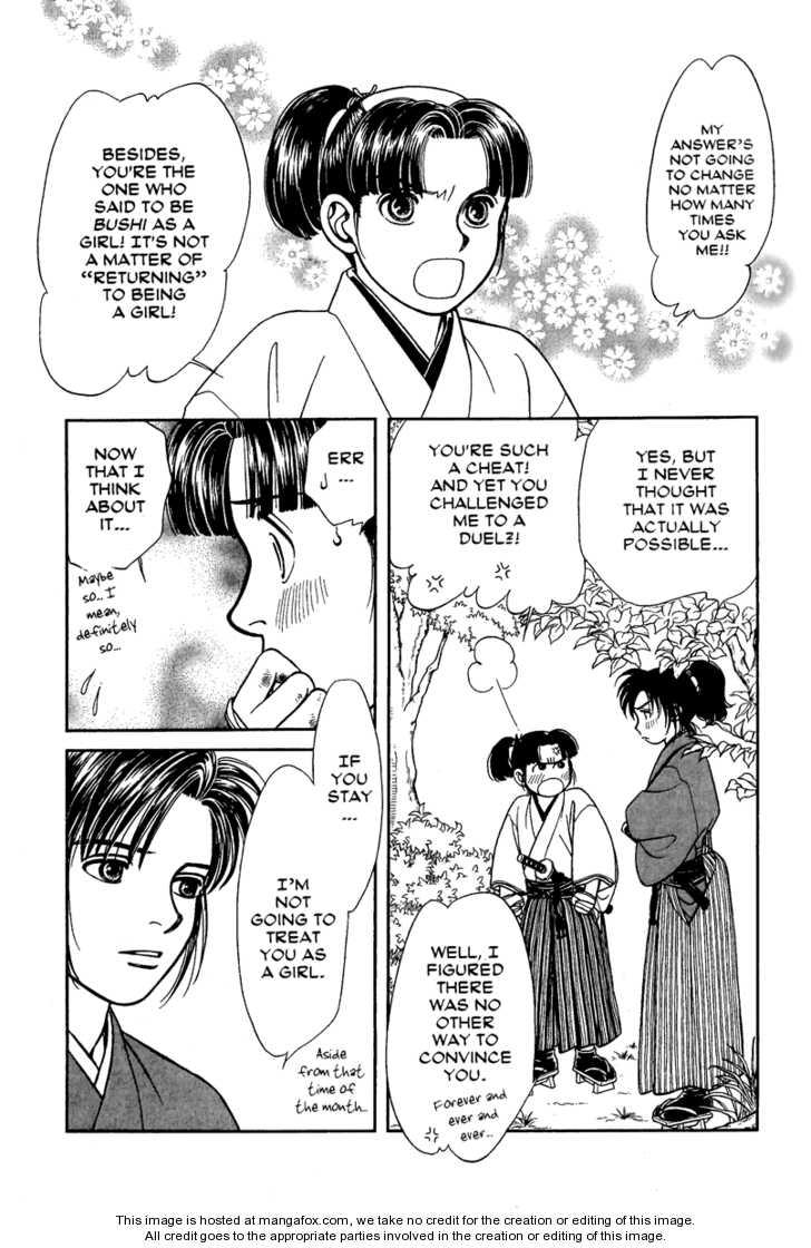 Kaze Hikaru 67 Page 2