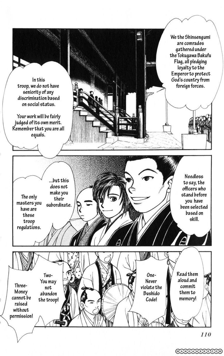 Kaze Hikaru 69 Page 2
