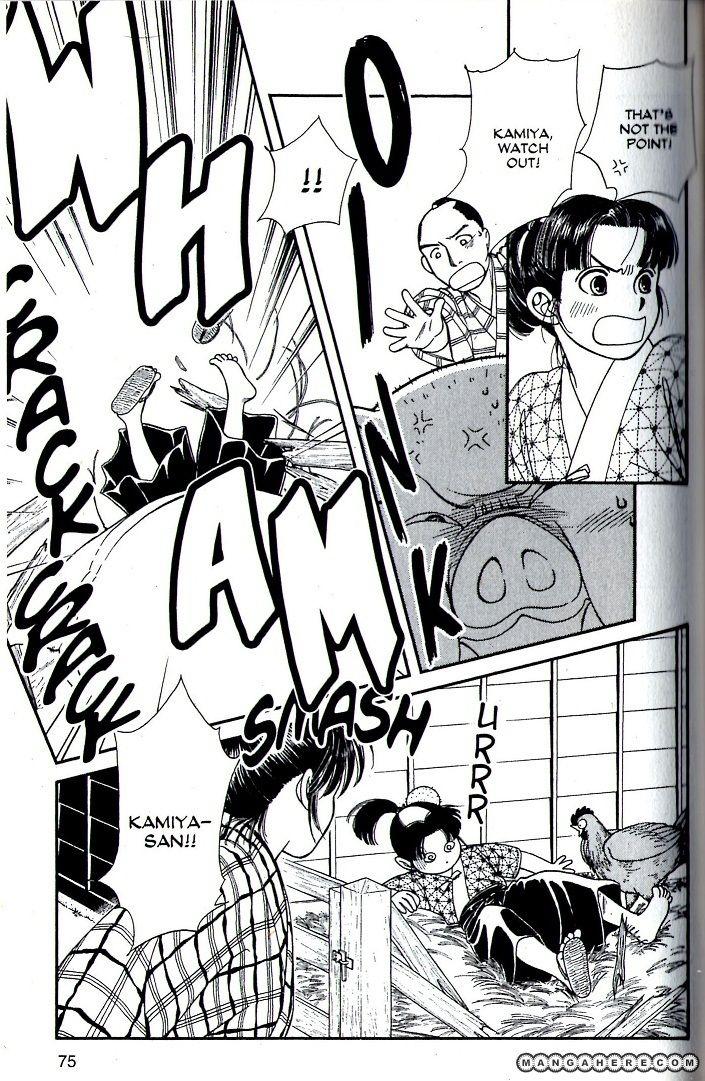 Kaze Hikaru 78 Page 3