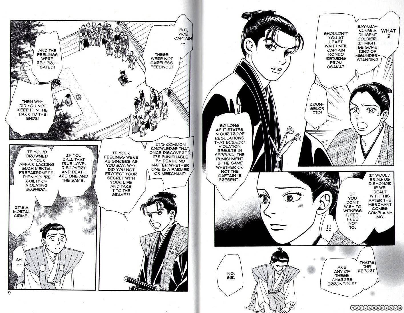 Kaze Hikaru 86 Page 2