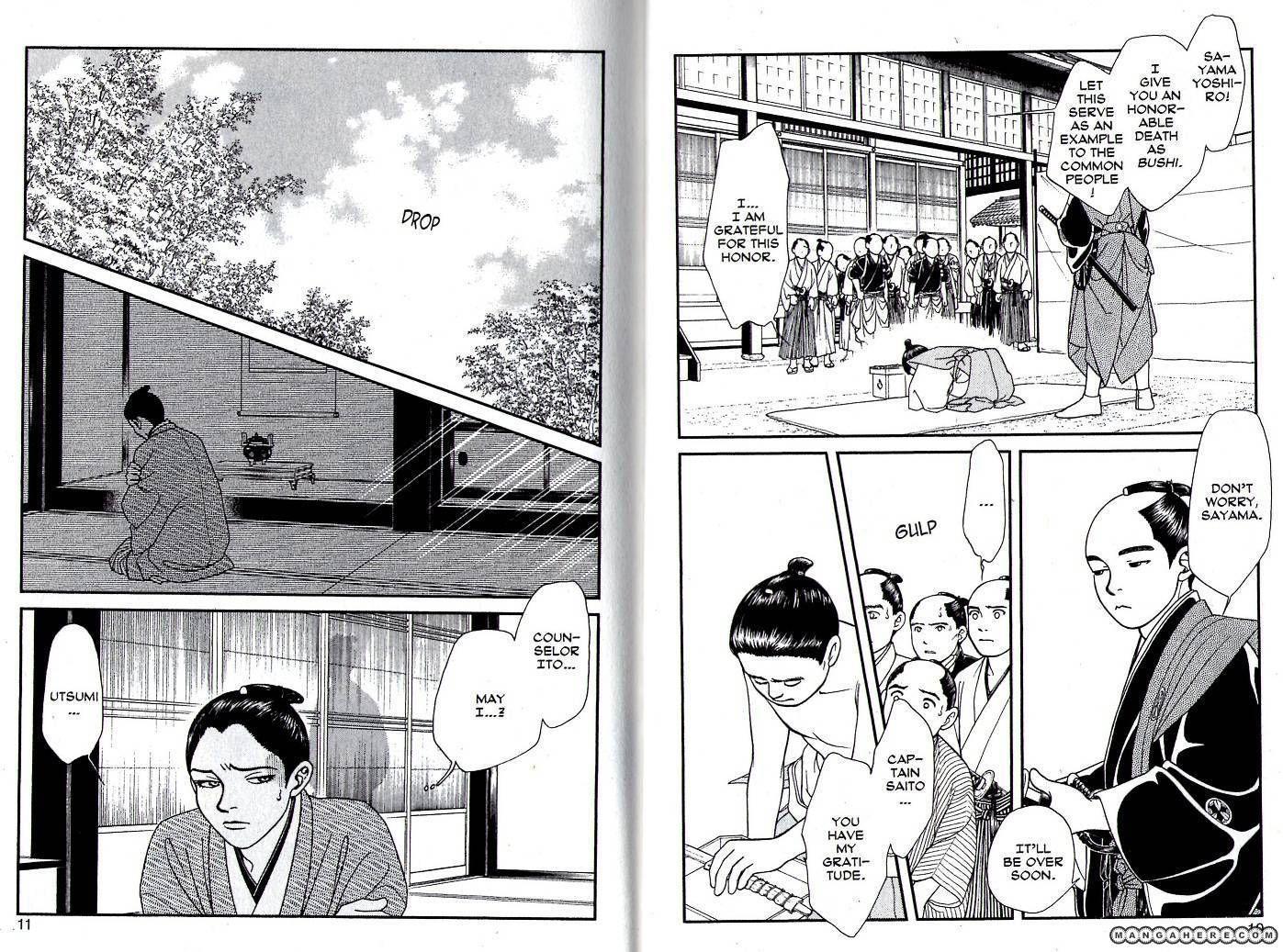 Kaze Hikaru 86 Page 3