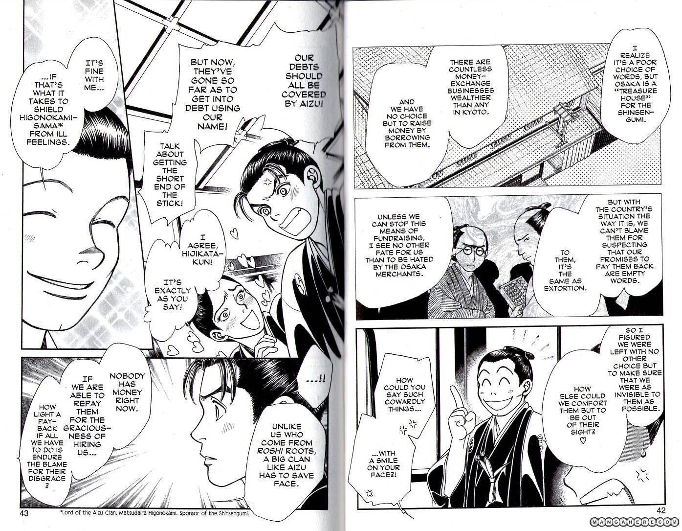 Kaze Hikaru 87 Page 2