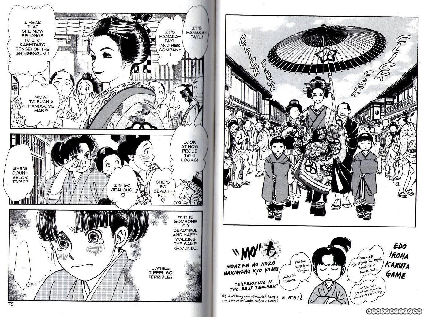Kaze Hikaru 88 Page 1