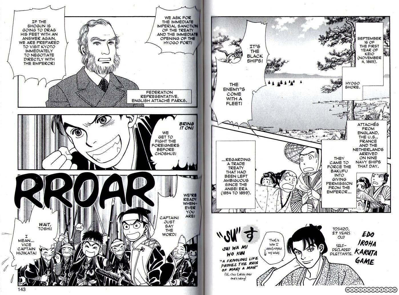 Kaze Hikaru 90 Page 1
