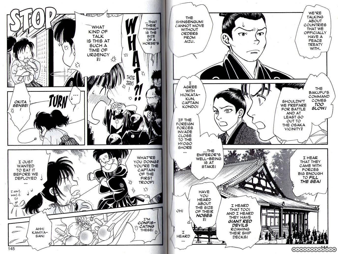 Kaze Hikaru 90 Page 2