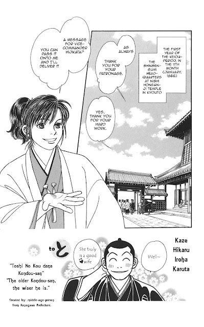 Kaze Hikaru 99 Page 2