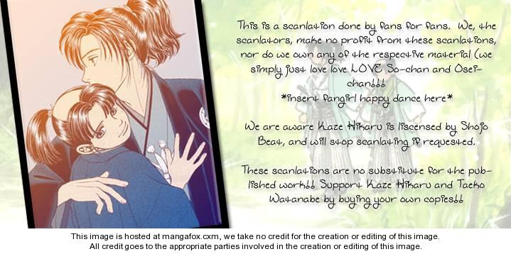 Kaze Hikaru 111 Page 2
