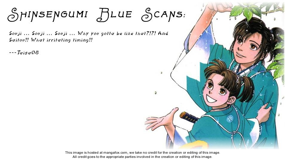 Kaze Hikaru 111 Page 3