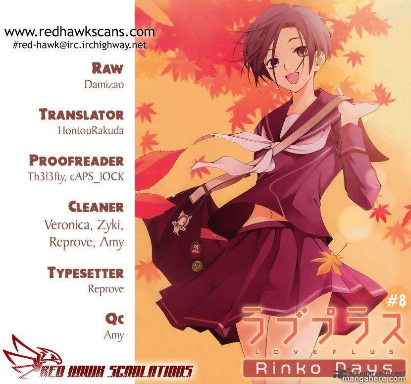 Loveplus Rinko Days 8 Page 1