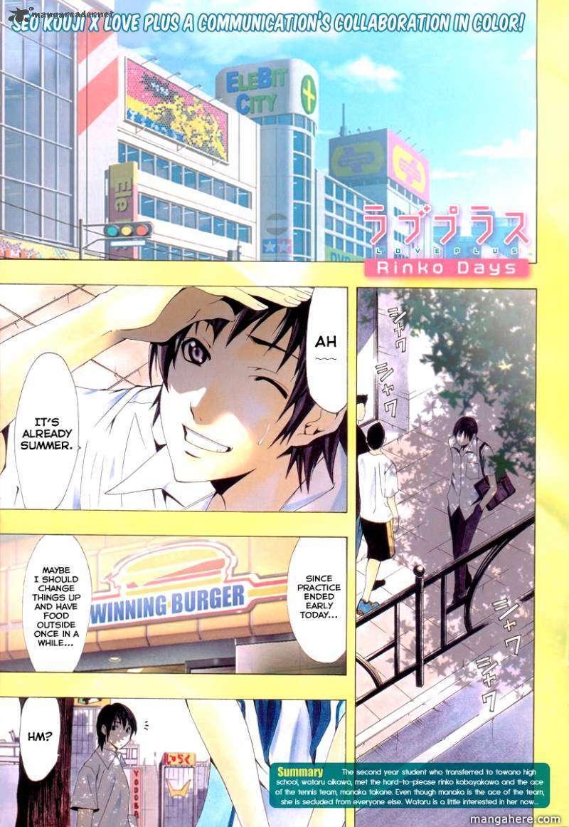 Loveplus Rinko Days 8 Page 2
