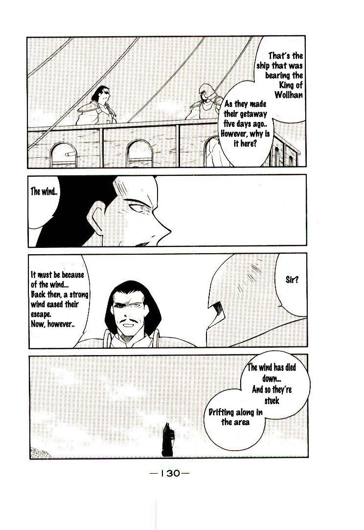 Kaiouki 7 Page 3