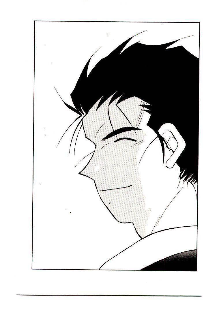 Kaiouki 8 Page 4