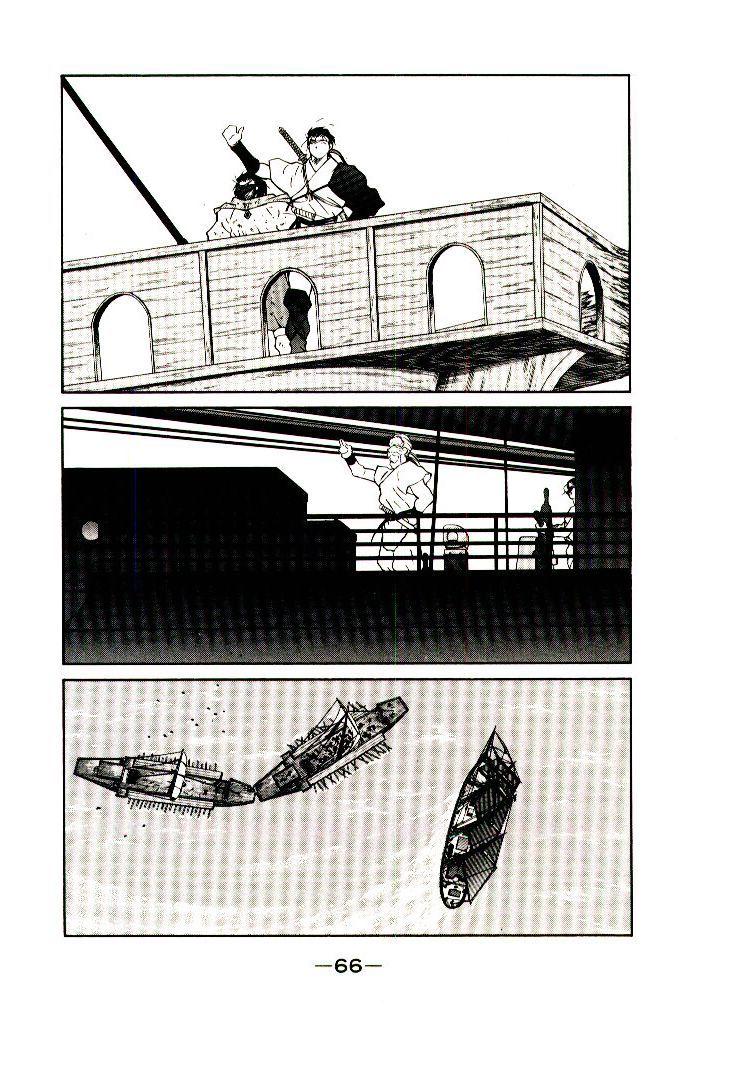 Kaiouki 9 Page 2