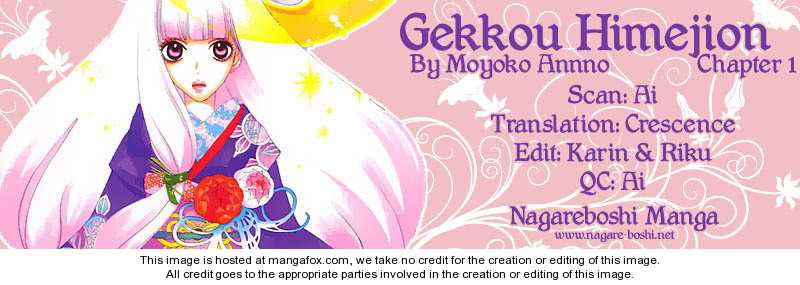 Gekkou Himejion 1 Page 1