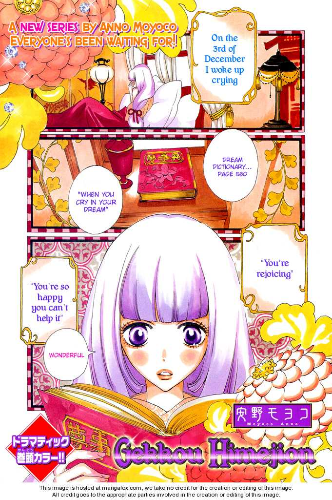 Gekkou Himejion 1 Page 2