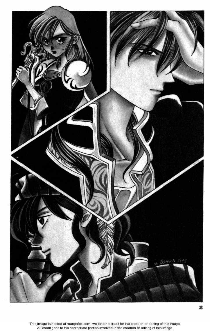 Fire Emblem: Seisen no Keifu 9 Page 3
