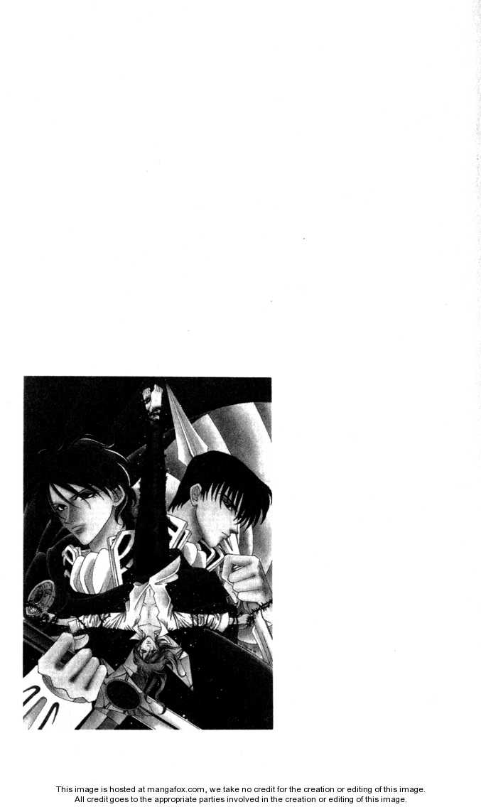 Fire Emblem: Seisen no Keifu 12 Page 1