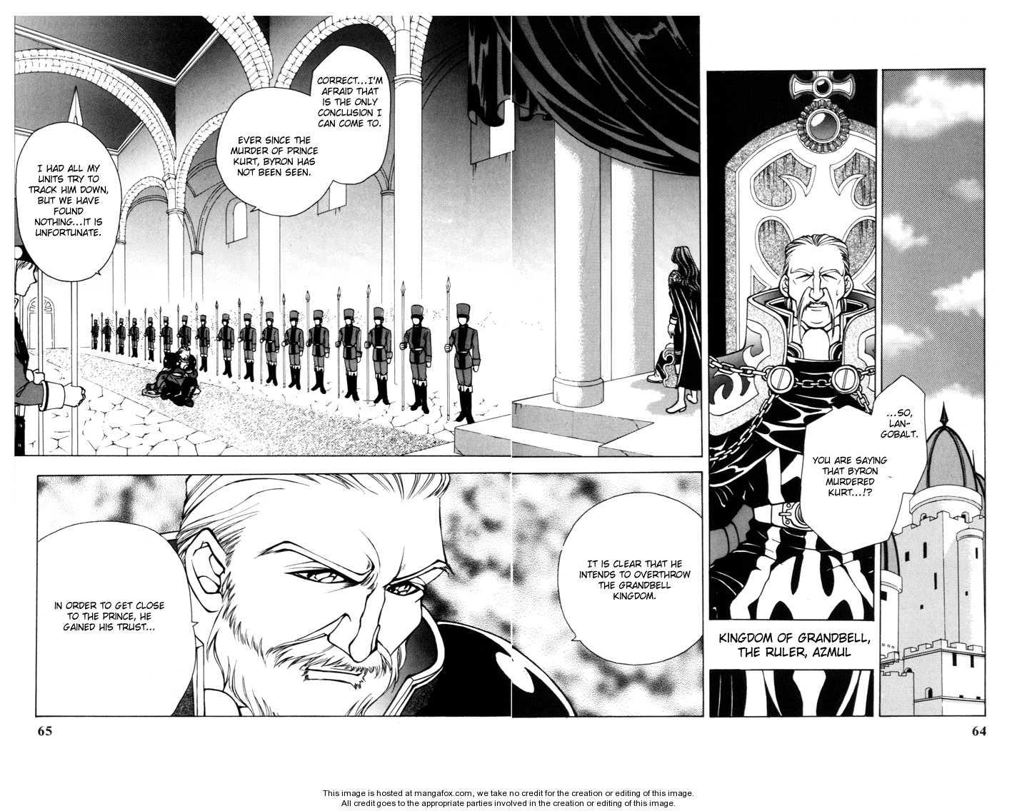 Fire Emblem: Seisen no Keifu 17 Page 1