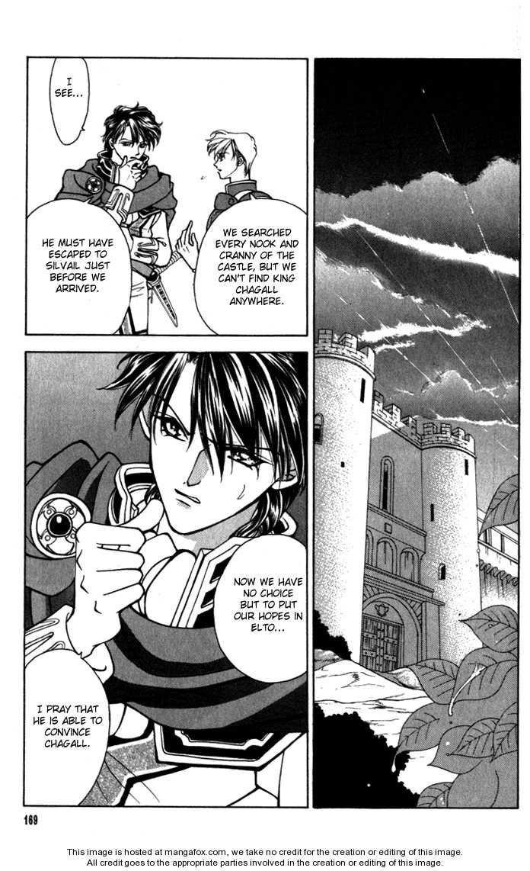 Fire Emblem: Seisen no Keifu 18 Page 1