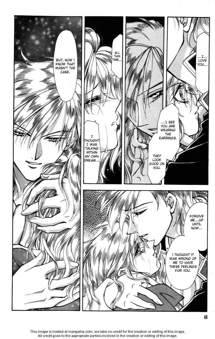Fire Emblem: Seisen no Keifu 22 Page 1