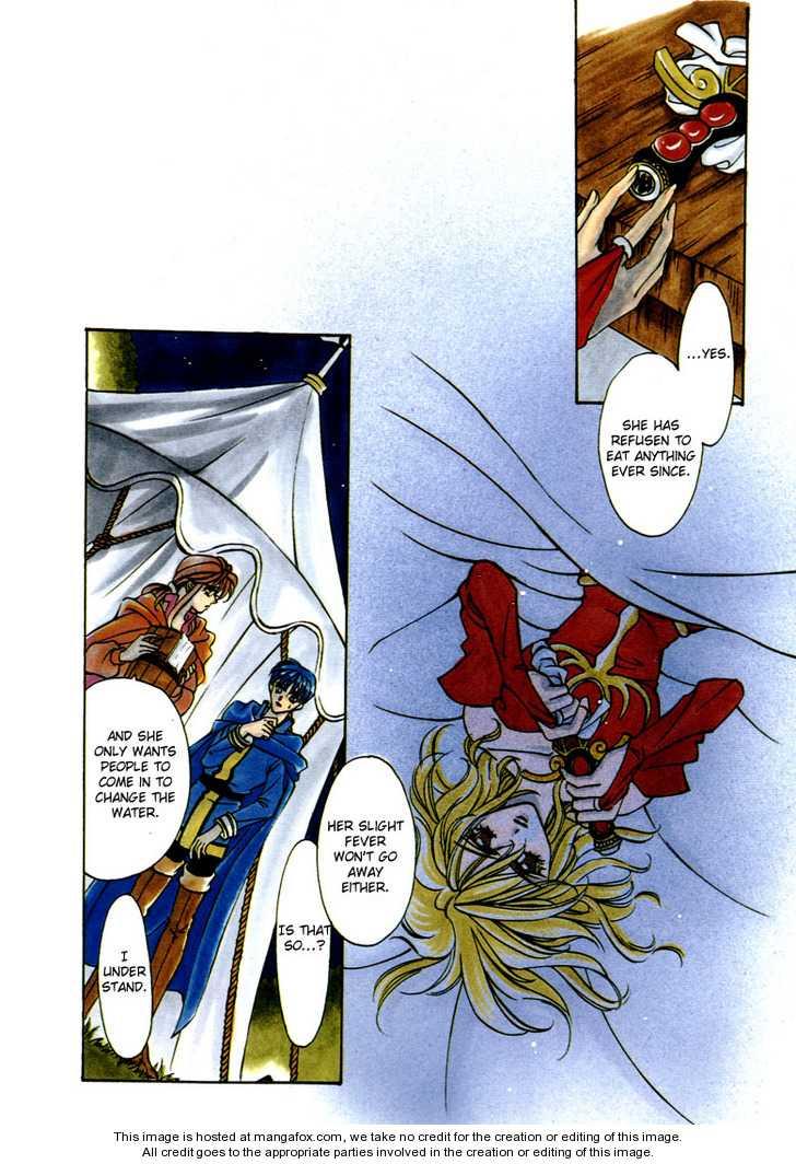 Fire Emblem: Seisen no Keifu 23 Page 2