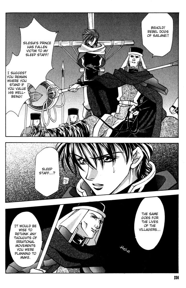 Fire Emblem: Seisen no Keifu 34 Page 1