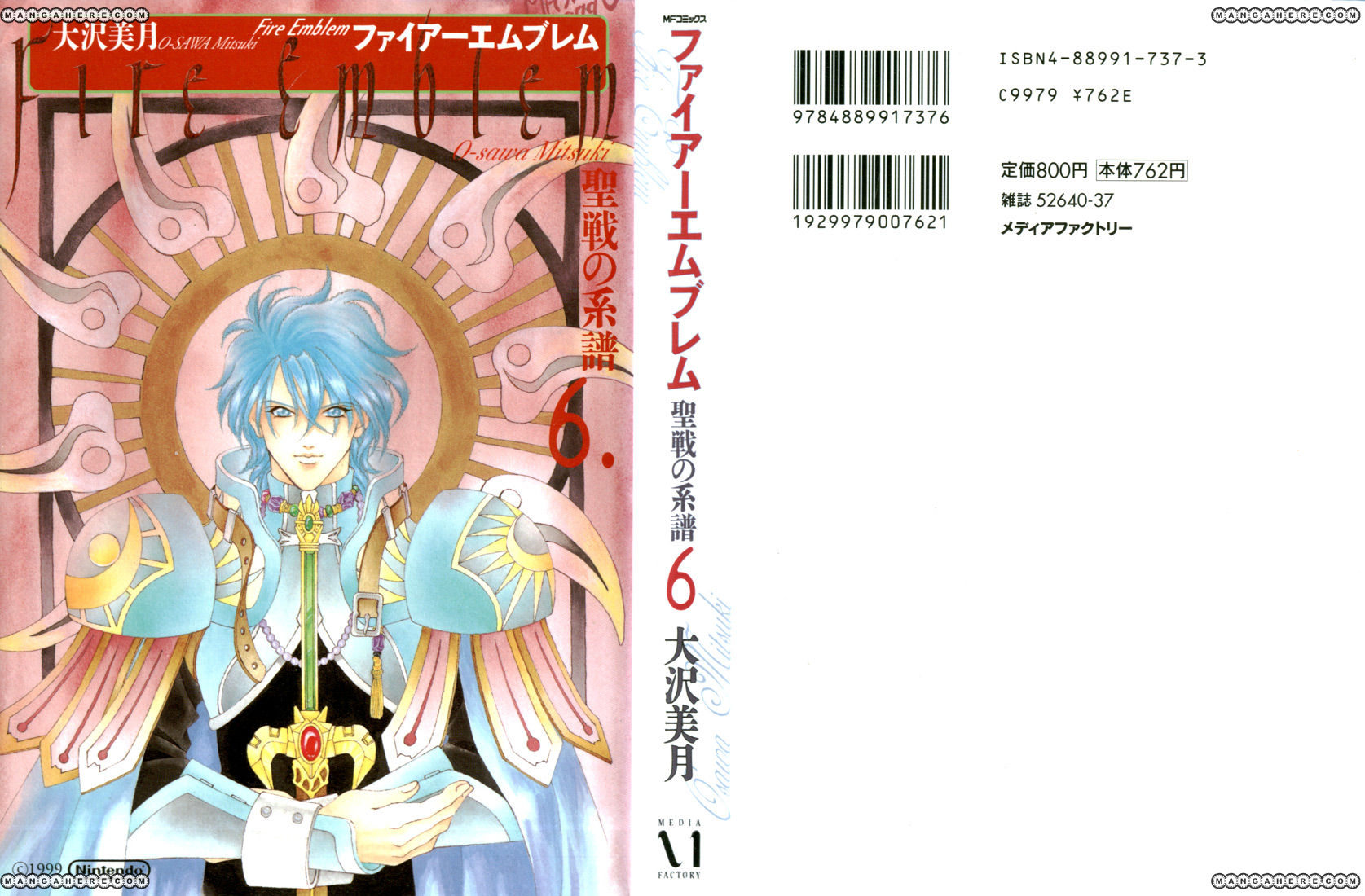 Fire Emblem: Seisen no Keifu 36 Page 1